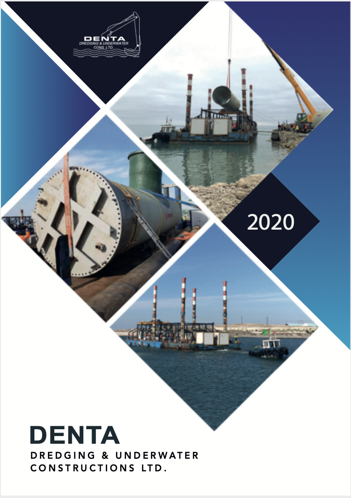 our 2020 years catalog